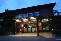湖泉閣養生館 Kosenkaku Yojokan