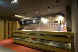 詩漫精品旅館 - 站前館 Smile Inn - Taipei Main Station
