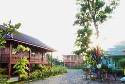 班蘇亞胡恩納度假村 Baan Suay Huean Ngam Resort