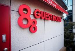 88旅館 88 Guesthouse