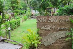 Wave-F民宿 Wave-F Homestay