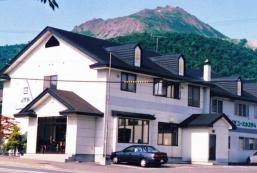 昭和新山青年旅舍 Showa Shinzan Youth Hostel