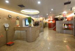 華國商務飯店 Keelung Imperial Hotel