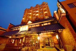 運河之宿小樽古川酒店 Otaru Furukawa Hotel