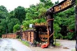 考索樹屋度假村 Khaosok Treehouse Resort