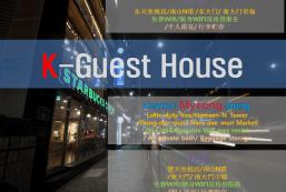 K旅館 - 明洞1 K-Guesthouse Myeongdong 1