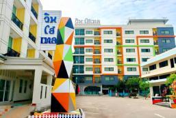 帕堯勝利酒店 Win Hotel Phayao