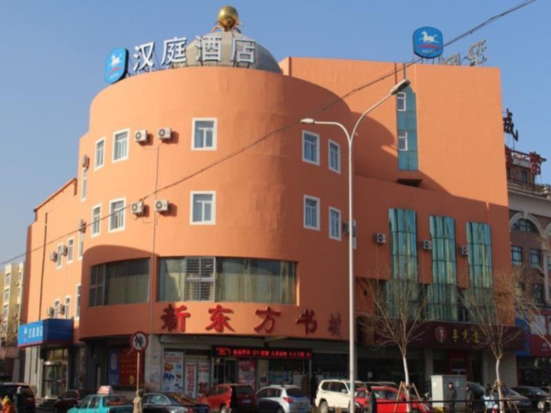 Hanting Hotel Fuxin Jiefang Square Branch Fuxin China