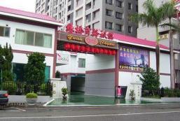 緣橋商務汽車旅館 Yuan Chyau Motel