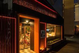 AreaOne酒店 - 釧路 Hotel Areaone Kushiro