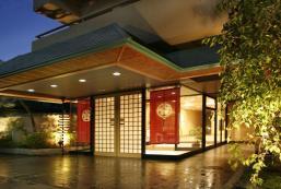 Tamaru觀光酒店 Kanko Hotel Tamaru