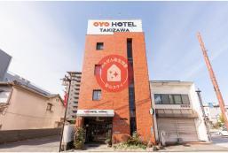 OYO商務酒店-瀧澤高崎 OYO Hotel Business Hotel Takizawa Takasaki