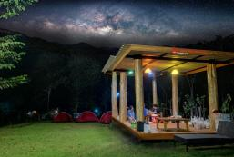 南達度假村 The Nanda Resort