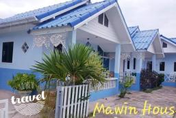 蘭島瑪文旅館 Mawin house koh larn