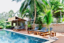 濤島艾亞度假村 Aiya Resort Kohtao