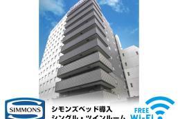 福山站前利夫馬克斯酒店 Hotel Livemax Fukuyama-ekimae