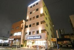Hotel Livemax Fuji-ekimae Hotel Livemax Fuji-ekimae