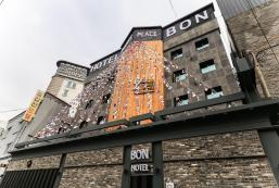 Daejeon Hotel Bon Daejeon Hotel Bon