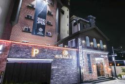 天安商務酒店 Cheonan Business Hotel