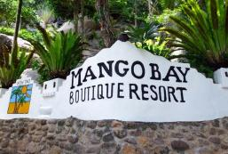 芒果灣精品度假村 Mango Bay Boutique Resort