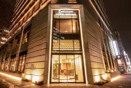 名古屋京阪酒店 Hotel Keihan Nagoya