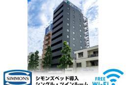 岐阜站前利夫馬克斯酒店 Hotel Livemax Gifu-ekimae