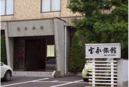 寶永日式旅館 Houei Ryokan