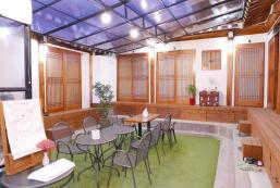 景福宮拌飯韓屋旅館 Bibimbap Hanok Guesthouse Gyeongbokgung