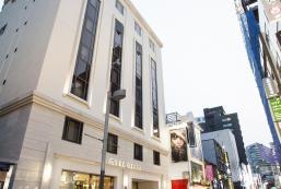 明洞格蘭德酒店 The Grand Hotel Myeongdong