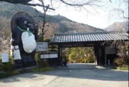 元湯旅館 Motoyu Ryokan