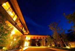 由布院Ubl酒店 Yufuin Ubl Hotel