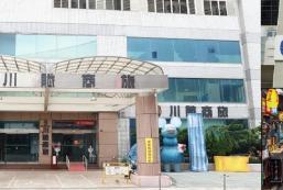 川賦商旅 Chuan Fu Hotel