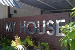 我的家住宿 My House
