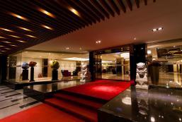 香富大飯店 Golden Pacific Hotel