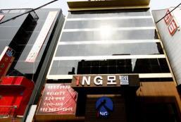 阿山ING酒店 Asan ING Hotel