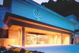 堂島新銀水酒店 Hotel Dougashima New Ginsui