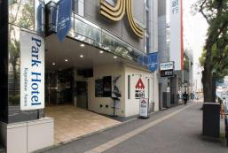 鹿兒島B&B公園酒店分館 B&B Park Hotel Kagoshima Annex