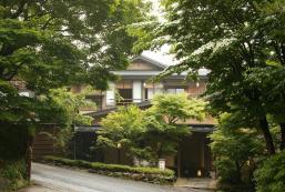 那須高原之宿山水閣日式旅館 Nasukogen no Yado Sansuikaku Ryokan