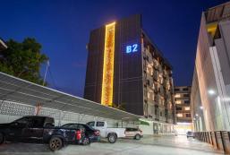 洛坤府B2高級酒店 B2 Nakhon Si Thammarat Premier Hotel