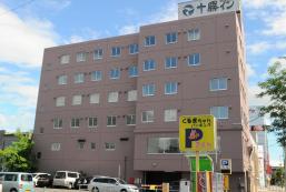 十勝Inn酒店 Hotel Tokachi Inn