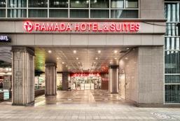 首爾南大門華美達套房酒店 Ramada Hotel and Suites by Wyndham Seoul Namdaemun