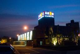 高鐵戀館 Shantir Motel