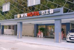 勝利酒店 Geoje Win Hotel
