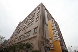 藤曼酒店 Hotel Vine