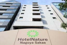 名古屋榮自然酒店 Hotel Nature Nagoya Sakae