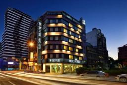 台北西門享樂文旅康定館 Ximen Hedo Hotel Kangding Taipei