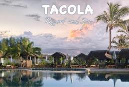 塔克拉Spa度假村 Tacola Resort & Spa