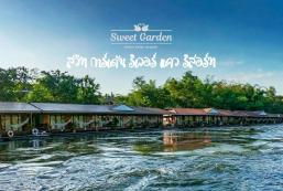 桂河甜蜜花園度假村 Sweet Garden River Kwai Resort.