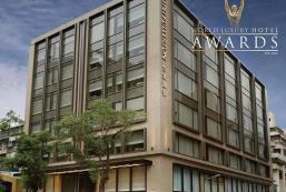 台北馥敦 - 馥寓 Taipei Fullerton Hotel - Maison North