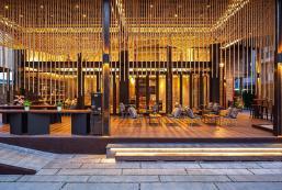 納瓦基特爾設計酒店 Navakitel Design Hotel
